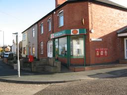 Higham-on-the-Hill Post Office